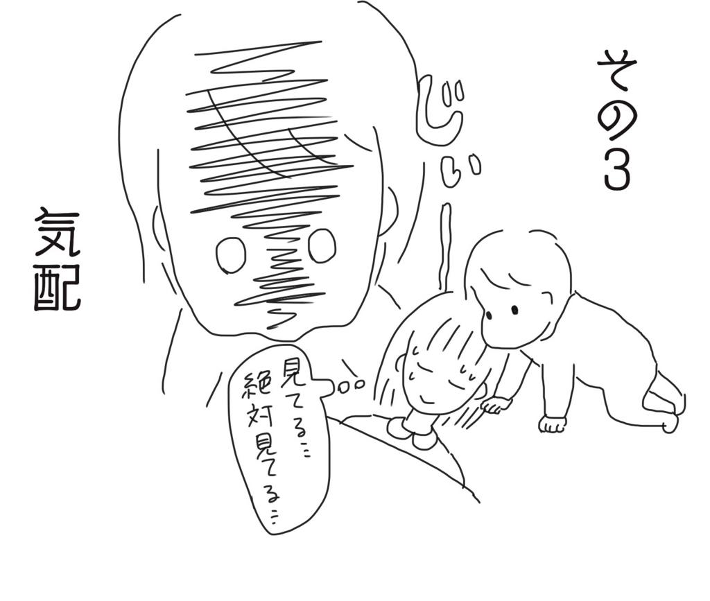 f:id:tarotaroko:20171127224439j:plain