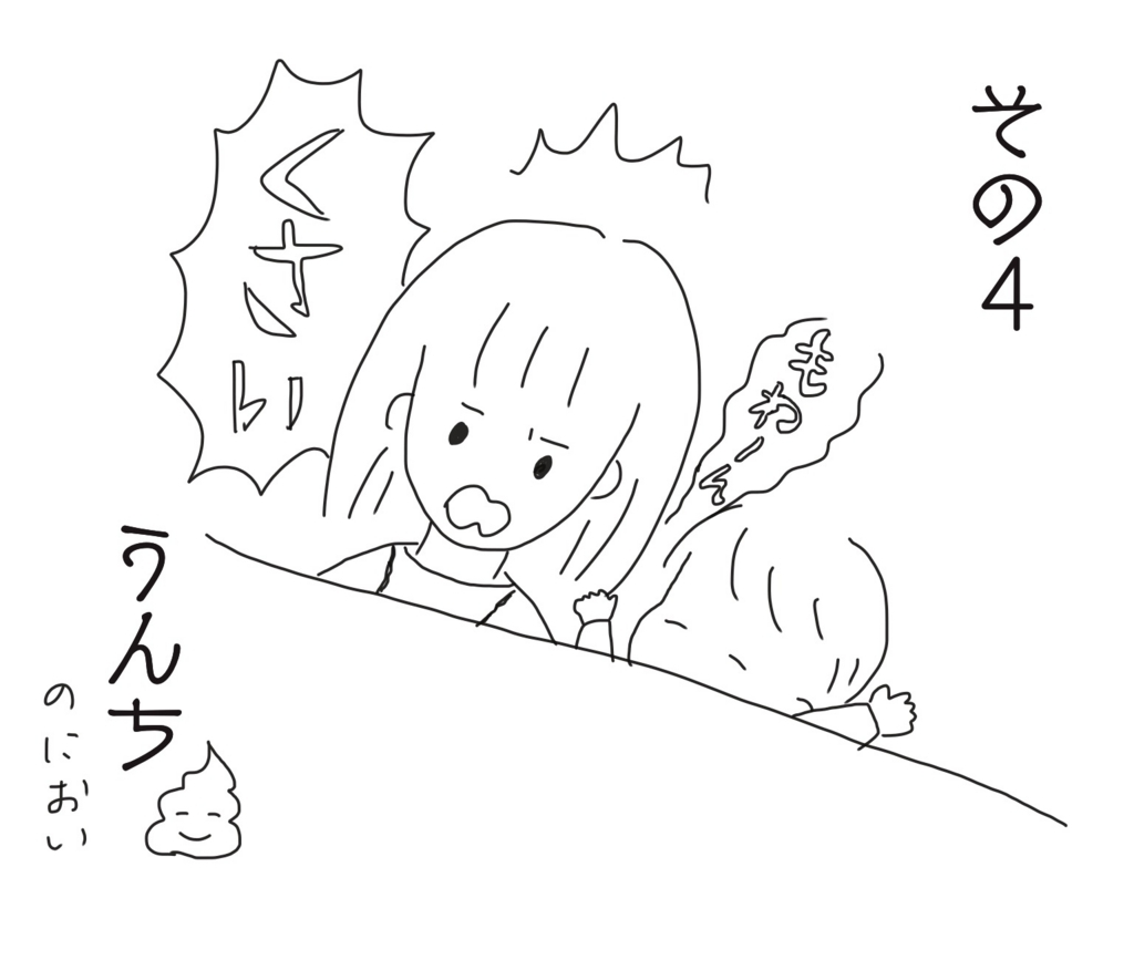 f:id:tarotaroko:20171127224448j:plain