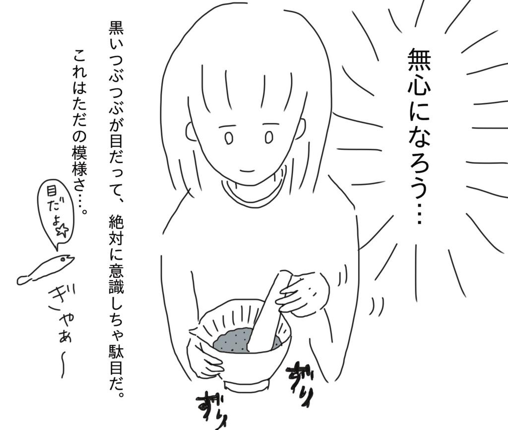 f:id:tarotaroko:20171209170549j:plain