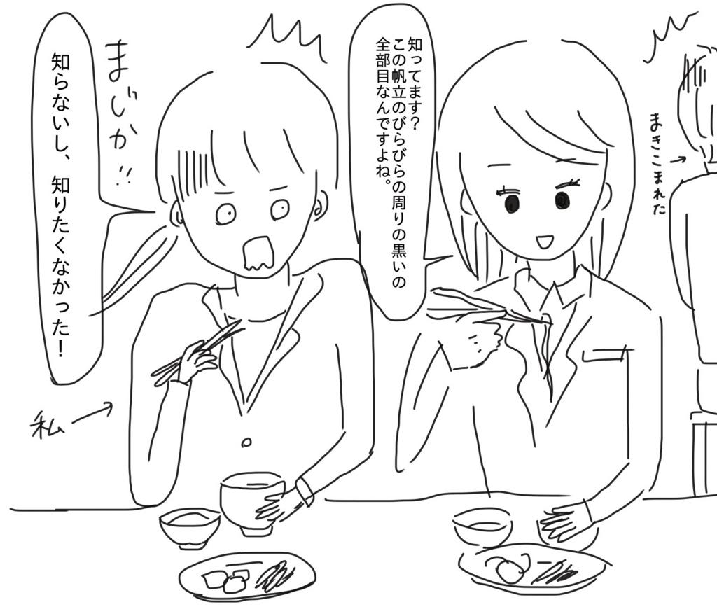 f:id:tarotaroko:20171209171219j:plain