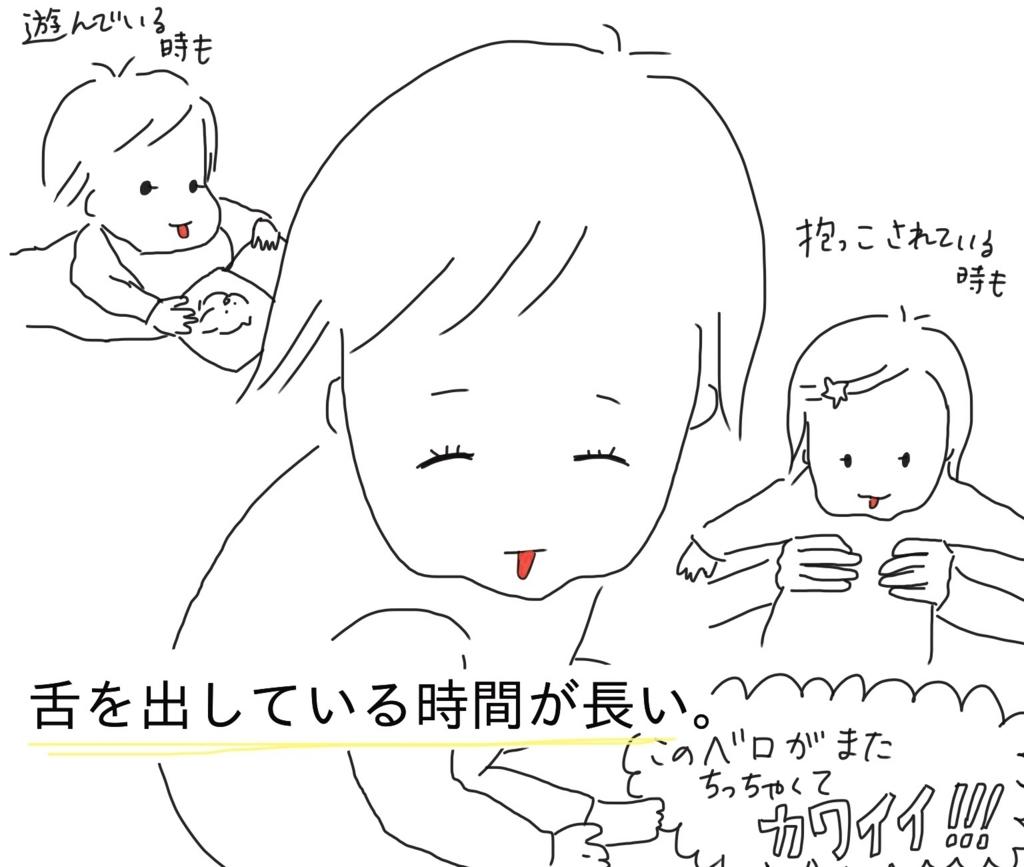 f:id:tarotaroko:20171209222204j:plain