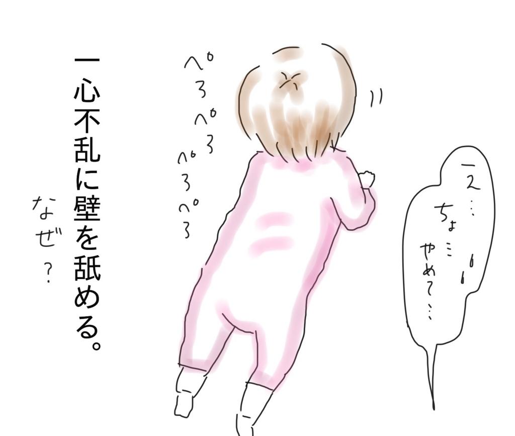 f:id:tarotaroko:20171209222245j:plain
