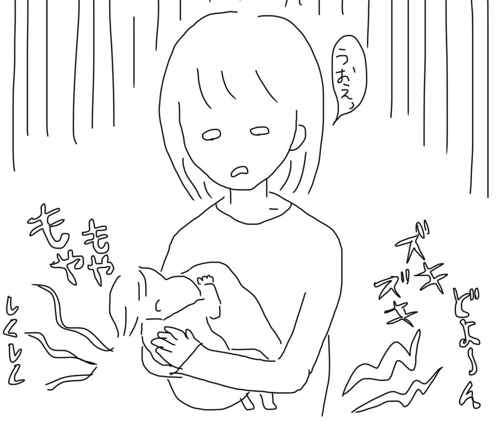 f:id:tarotaroko:20171215150714j:plain