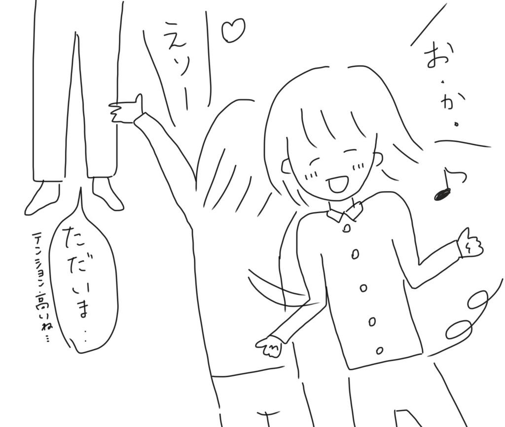 f:id:tarotaroko:20171215160038j:plain