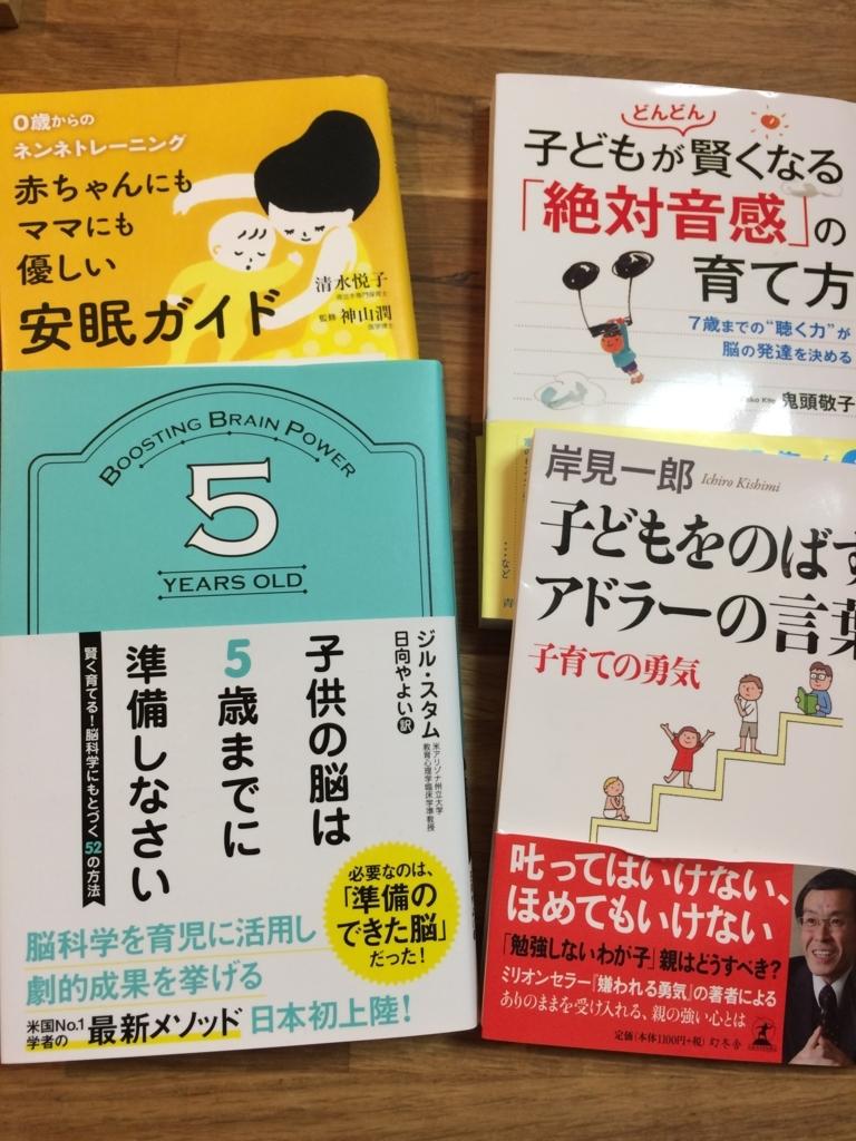 f:id:tarotaroko:20171219204450j:plain