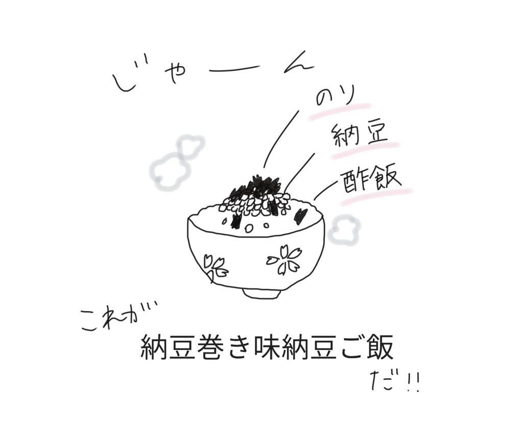 f:id:tarotaroko:20171222144439j:plain