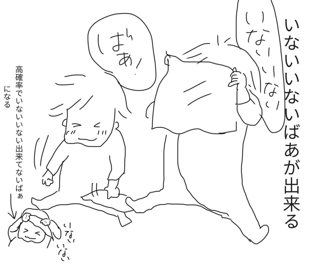f:id:tarotaroko:20180108170908j:plain