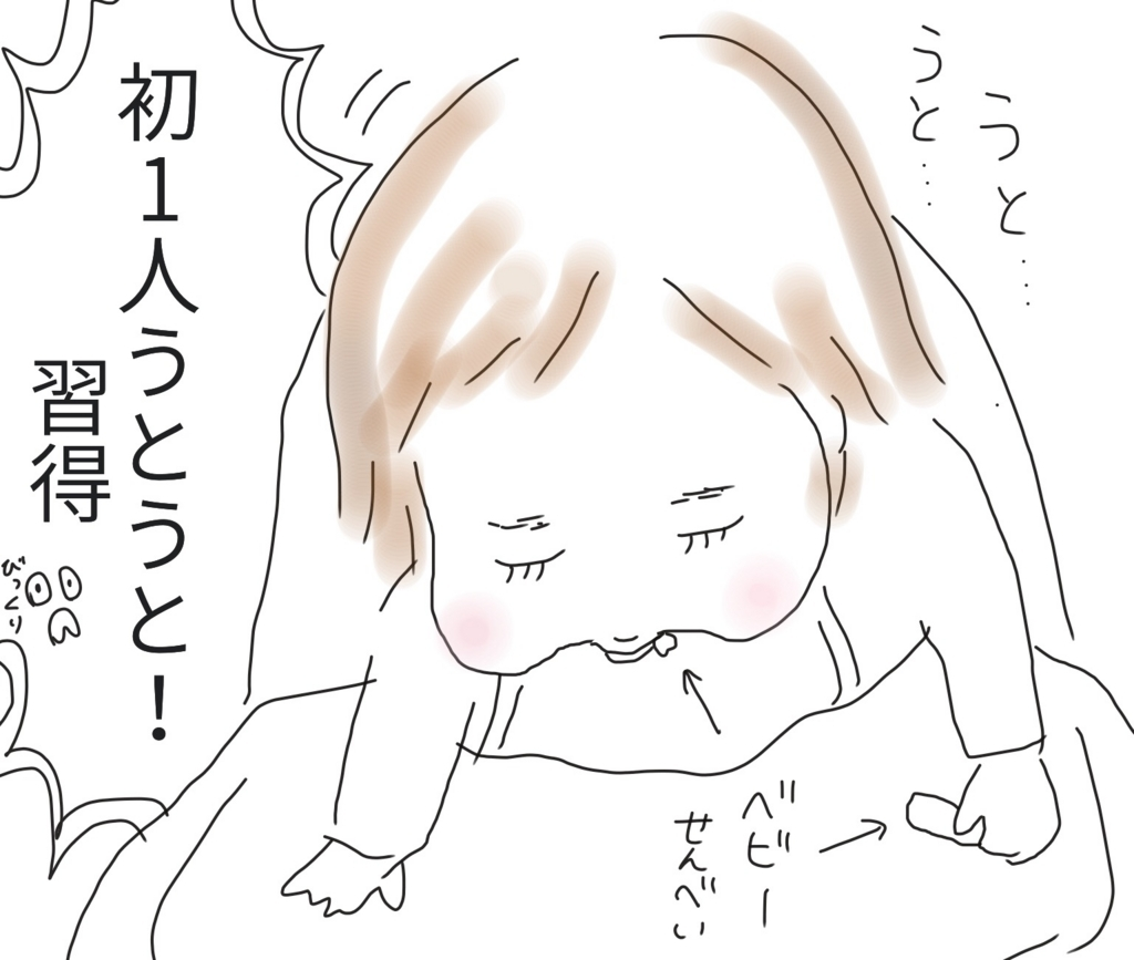 f:id:tarotaroko:20180108171817j:plain