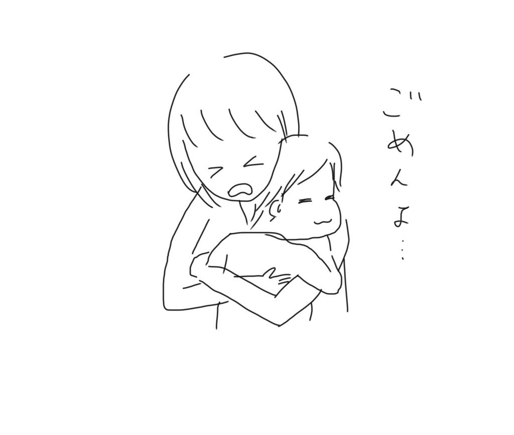 f:id:tarotaroko:20180116174307j:plain