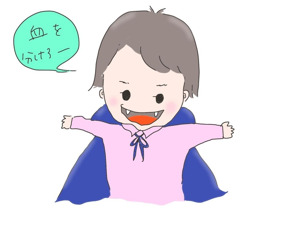 f:id:tarotaroko:20180124164023j:plain