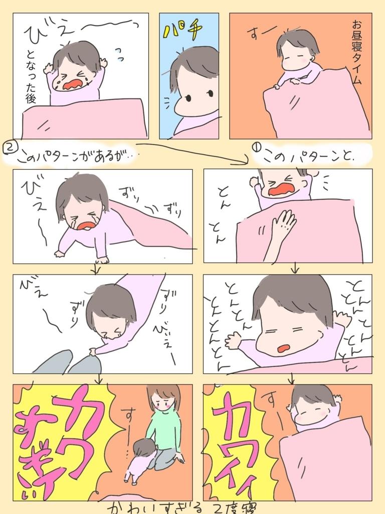 f:id:tarotaroko:20180126122716j:plain