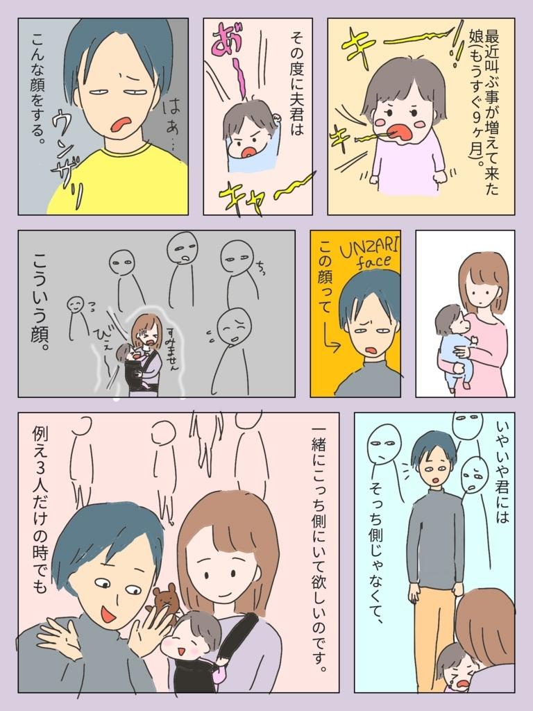f:id:tarotaroko:20180205200317j:plain