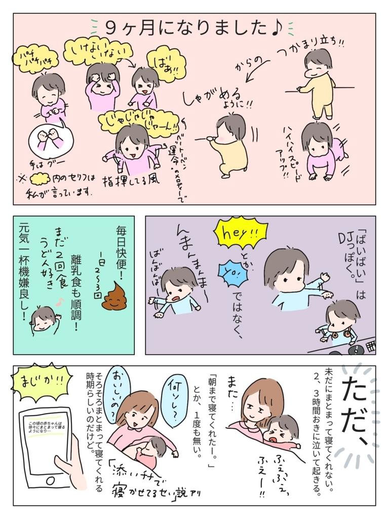 f:id:tarotaroko:20180211182314j:plain