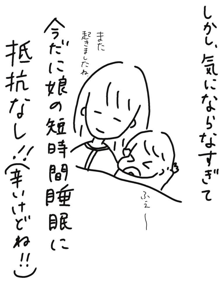 f:id:tarotaroko:20180211182328j:plain