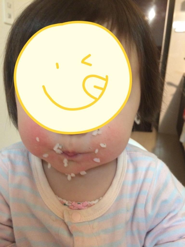 f:id:tarotaroko:20180212130151j:plain