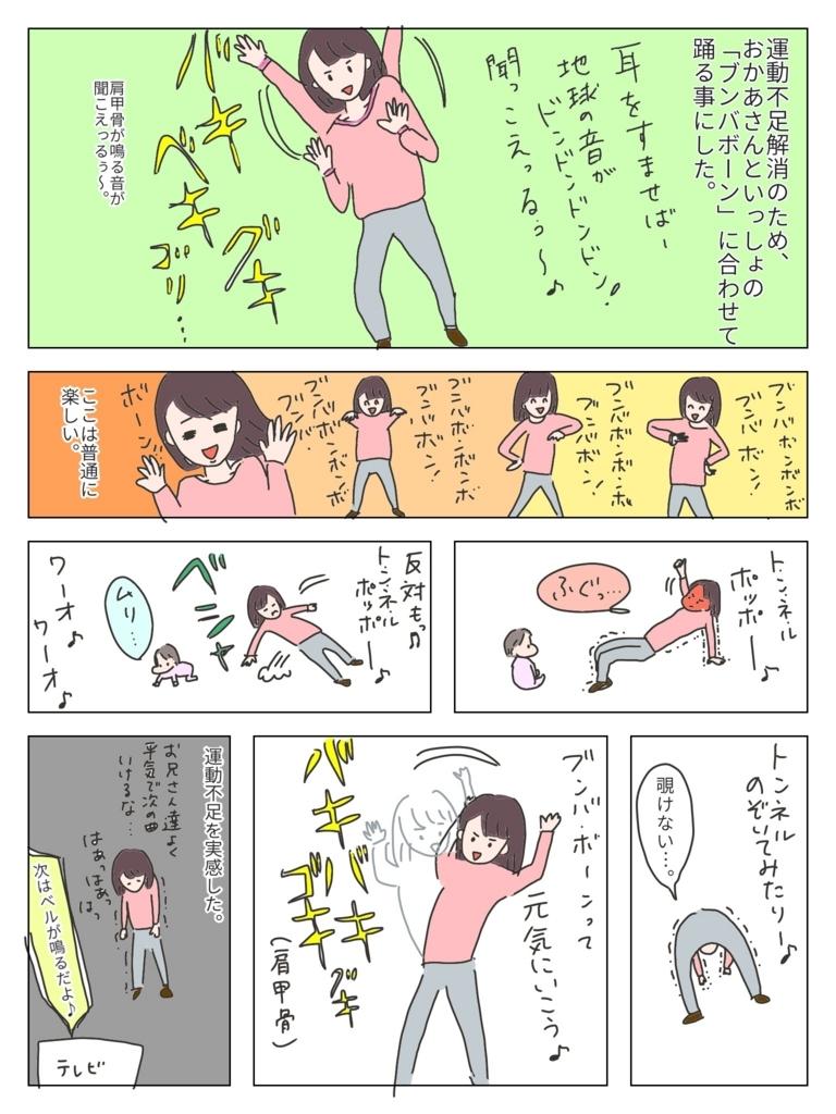 f:id:tarotaroko:20180227210731j:plain