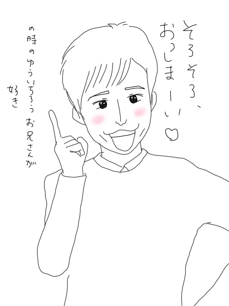 f:id:tarotaroko:20180228111433j:plain
