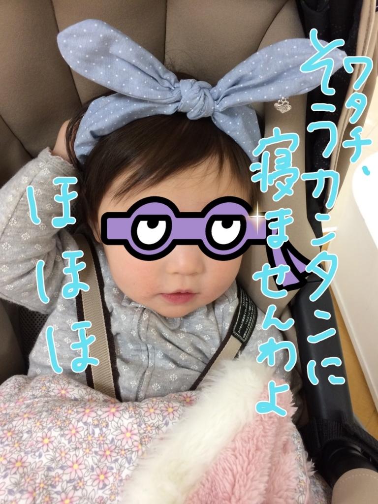 f:id:tarotaroko:20180408212147j:plain