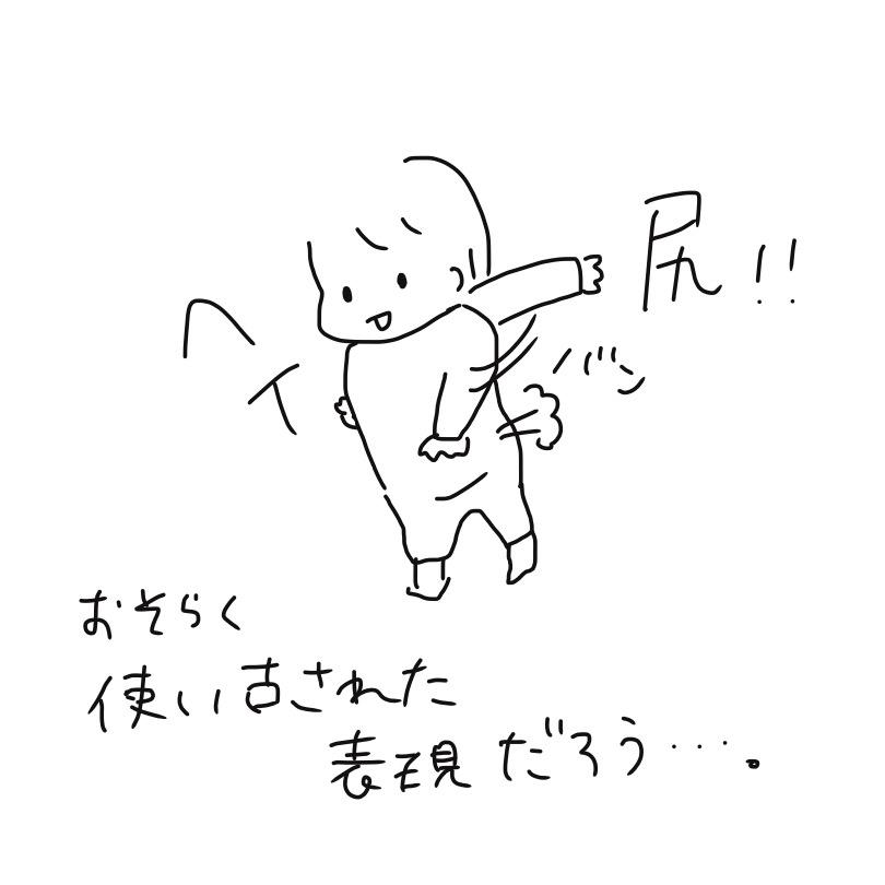 f:id:tarotaroko:20180424201435j:plain