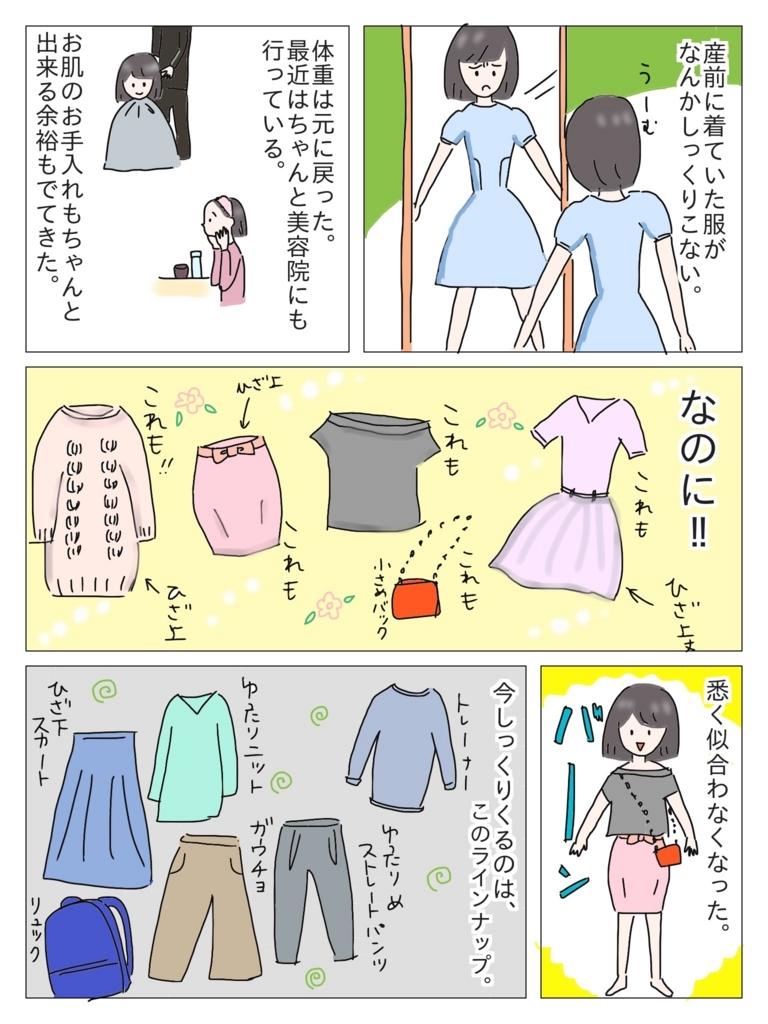 f:id:tarotaroko:20180510221859j:plain