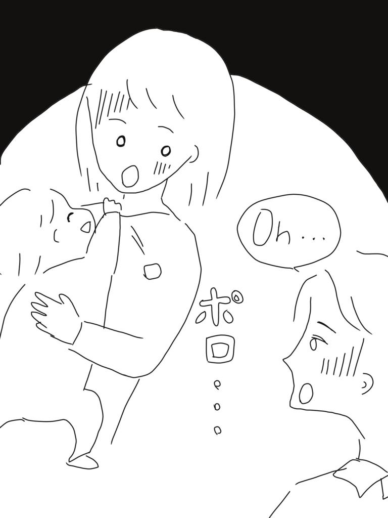 f:id:tarotaroko:20180612161828j:plain