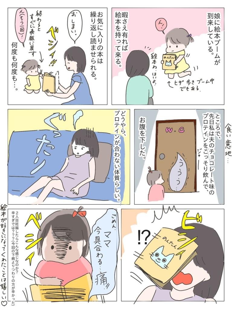 f:id:tarotaroko:20180827212128j:plain