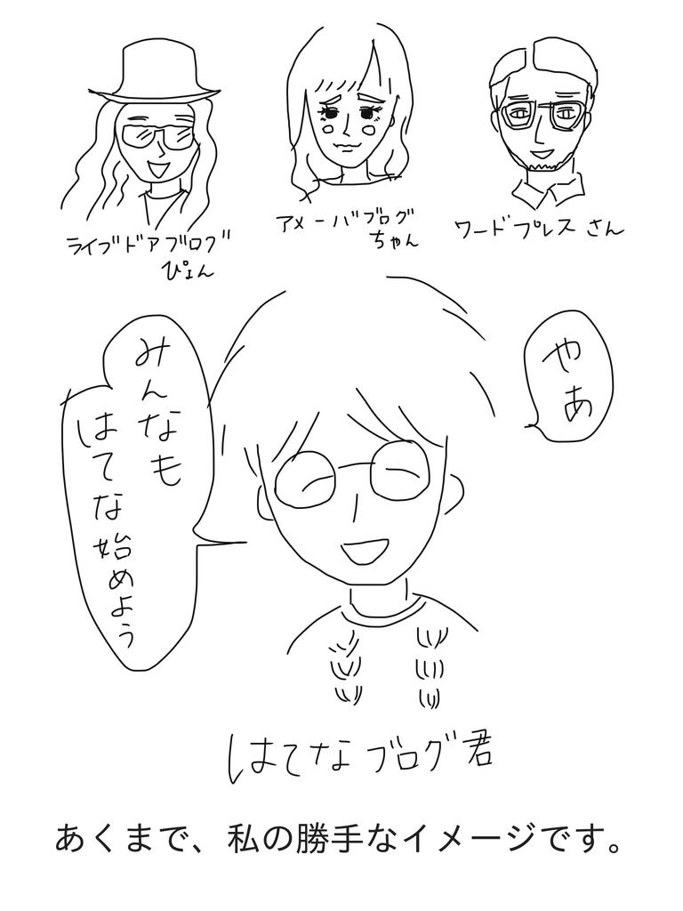 f:id:tarotaroko:20180927000155j:plain