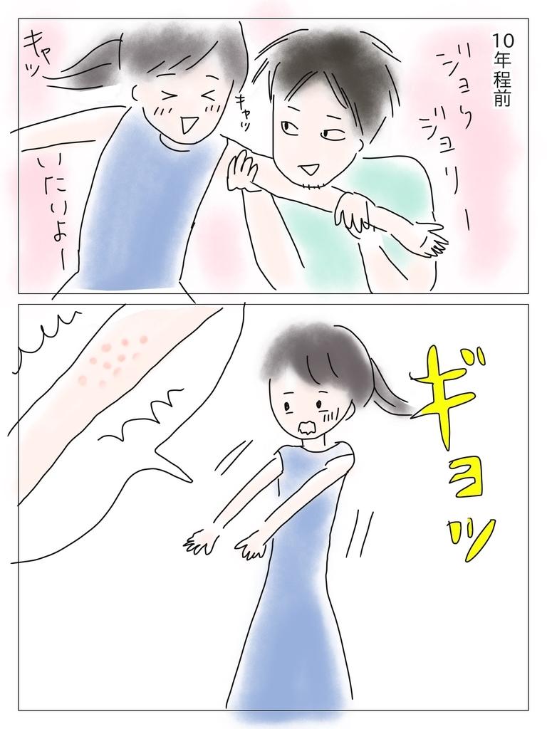 f:id:tarotaroko:20181004210026j:plain