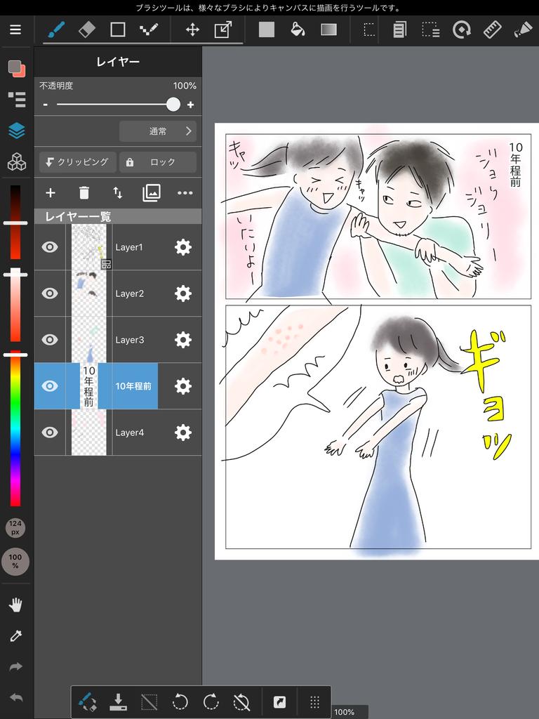 f:id:tarotaroko:20181011180102p:plain