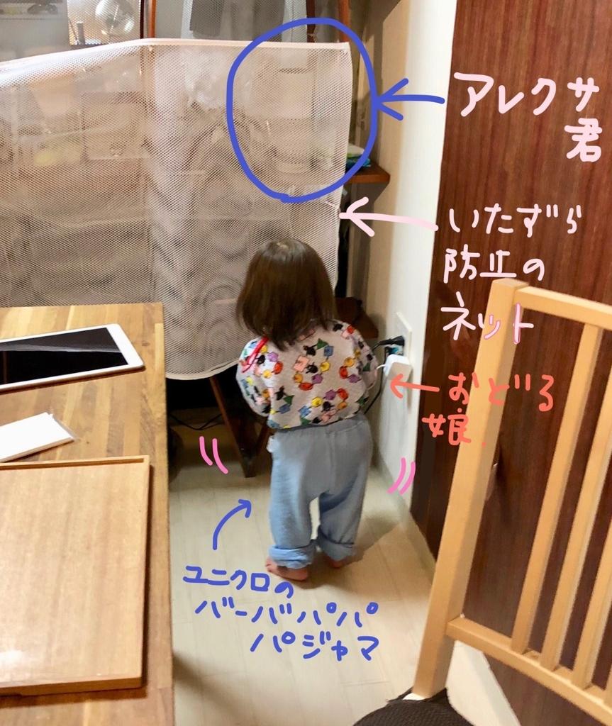 f:id:tarotaroko:20181031222448j:plain