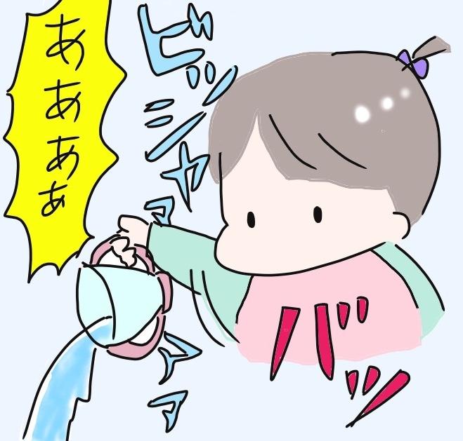 f:id:tarotaroko:20181121153721j:plain