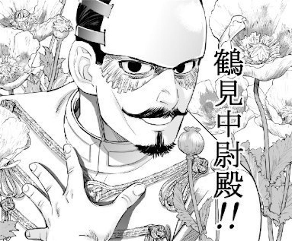 f:id:tarotaroko:20181203222206j:image