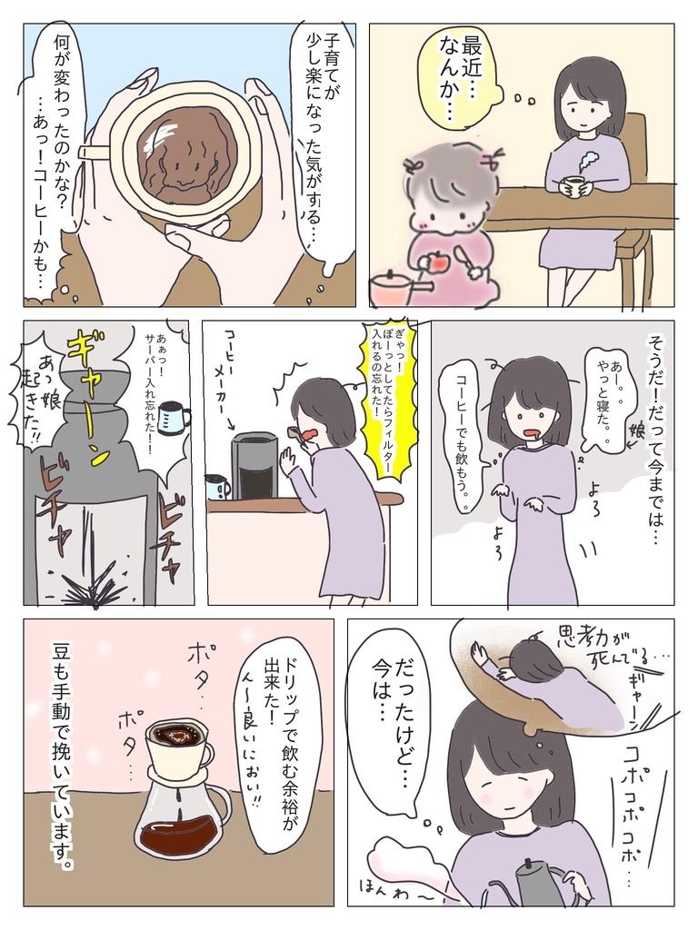 f:id:tarotaroko:20190104223751j:plain