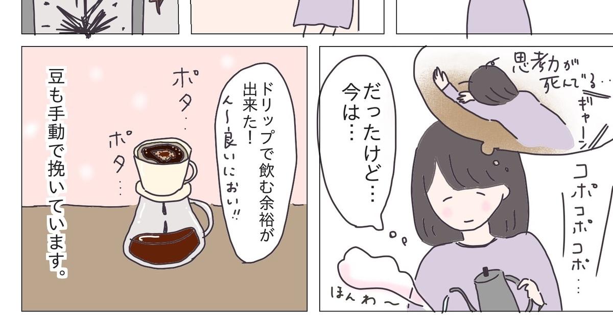 f:id:tarotaroko:20190322214920j:plain