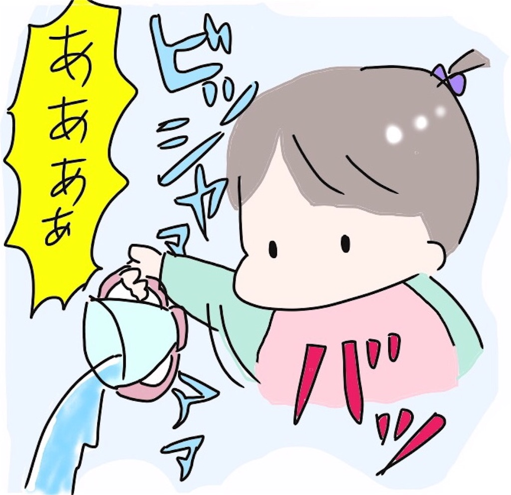 f:id:tarotaroko:20190624230723j:image
