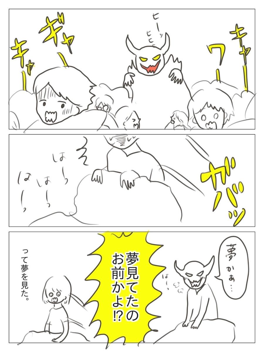 f:id:tarotaroko:20190731163550j:plain