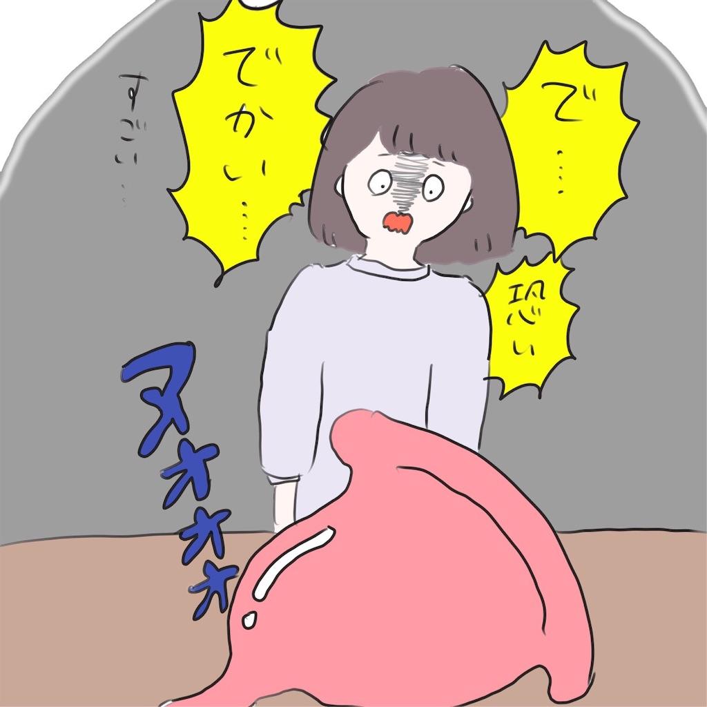 f:id:tarotaroko:20190904232157j:image