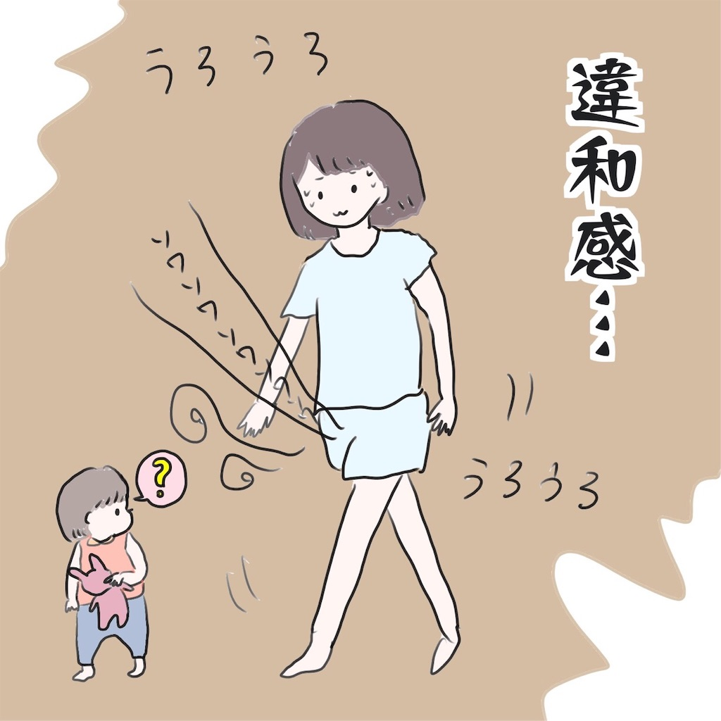 f:id:tarotaroko:20190905195338j:image