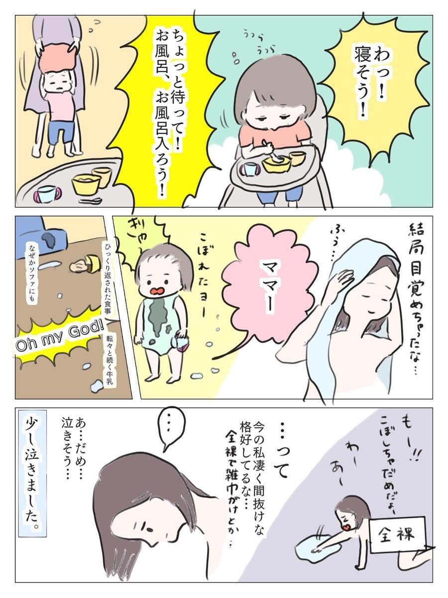 f:id:tarotaroko:20190913221348j:plain