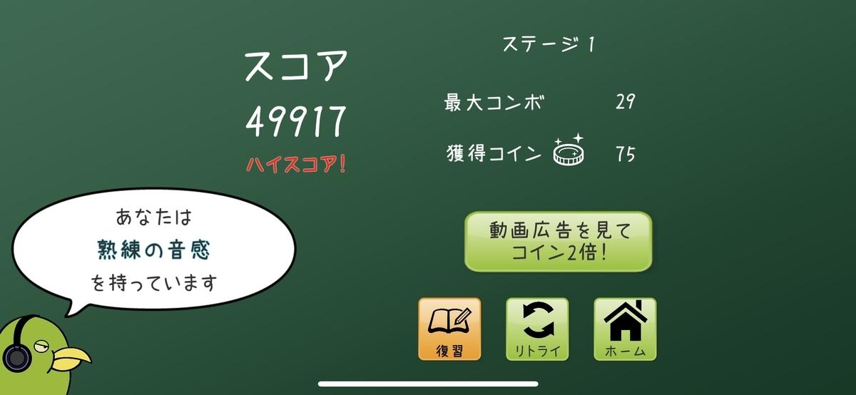 f:id:tarotaroko:20191127225540j:plain
