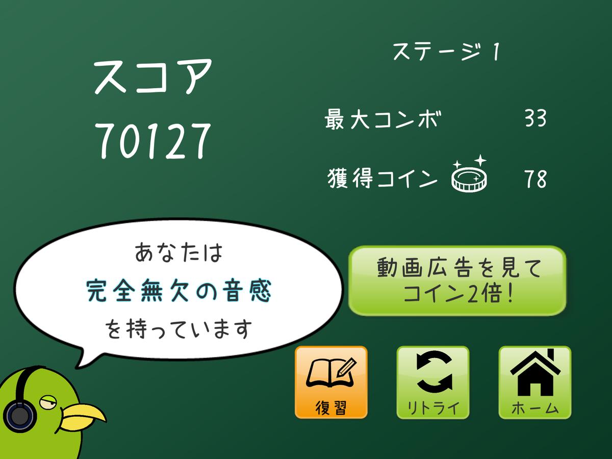 f:id:tarotaroko:20191127225554p:plain