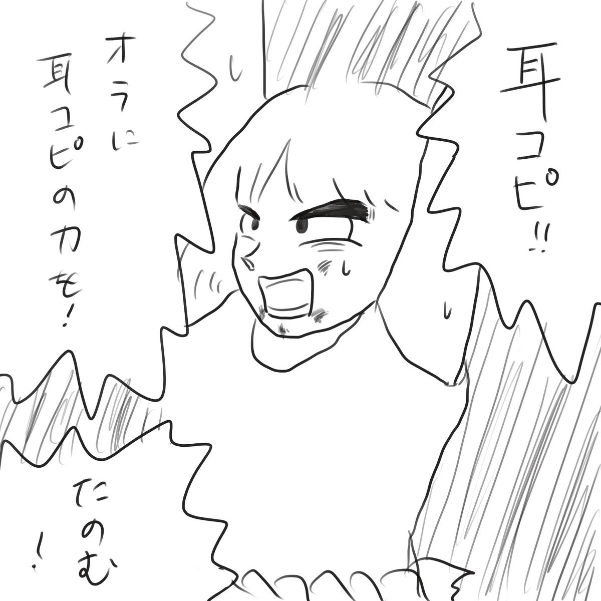f:id:tarotaroko:20191204080316j:plain