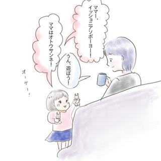f:id:tarotaroko:20200117080433j:plain