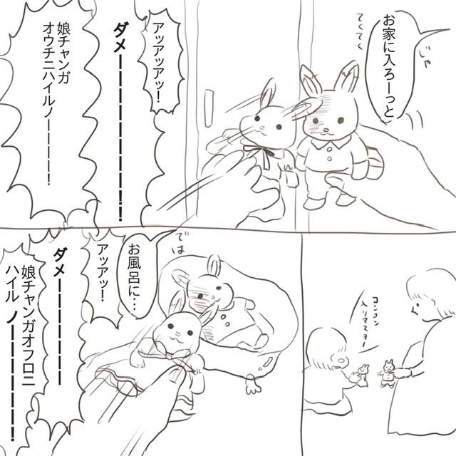 f:id:tarotaroko:20200117080536j:plain