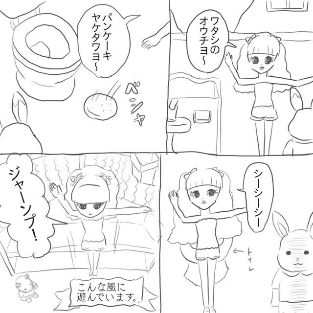 f:id:tarotaroko:20200117081904j:plain