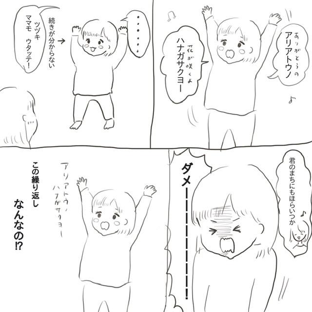 f:id:tarotaroko:20200117082732j:plain