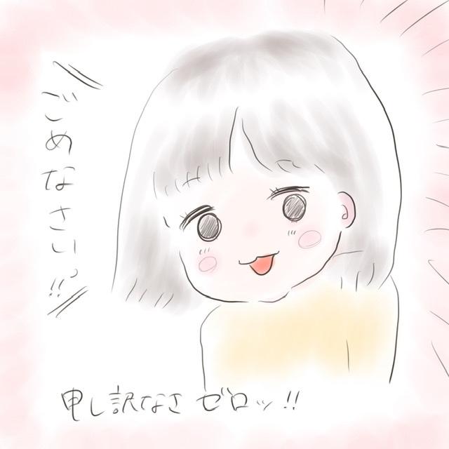 f:id:tarotaroko:20200117111930j:plain