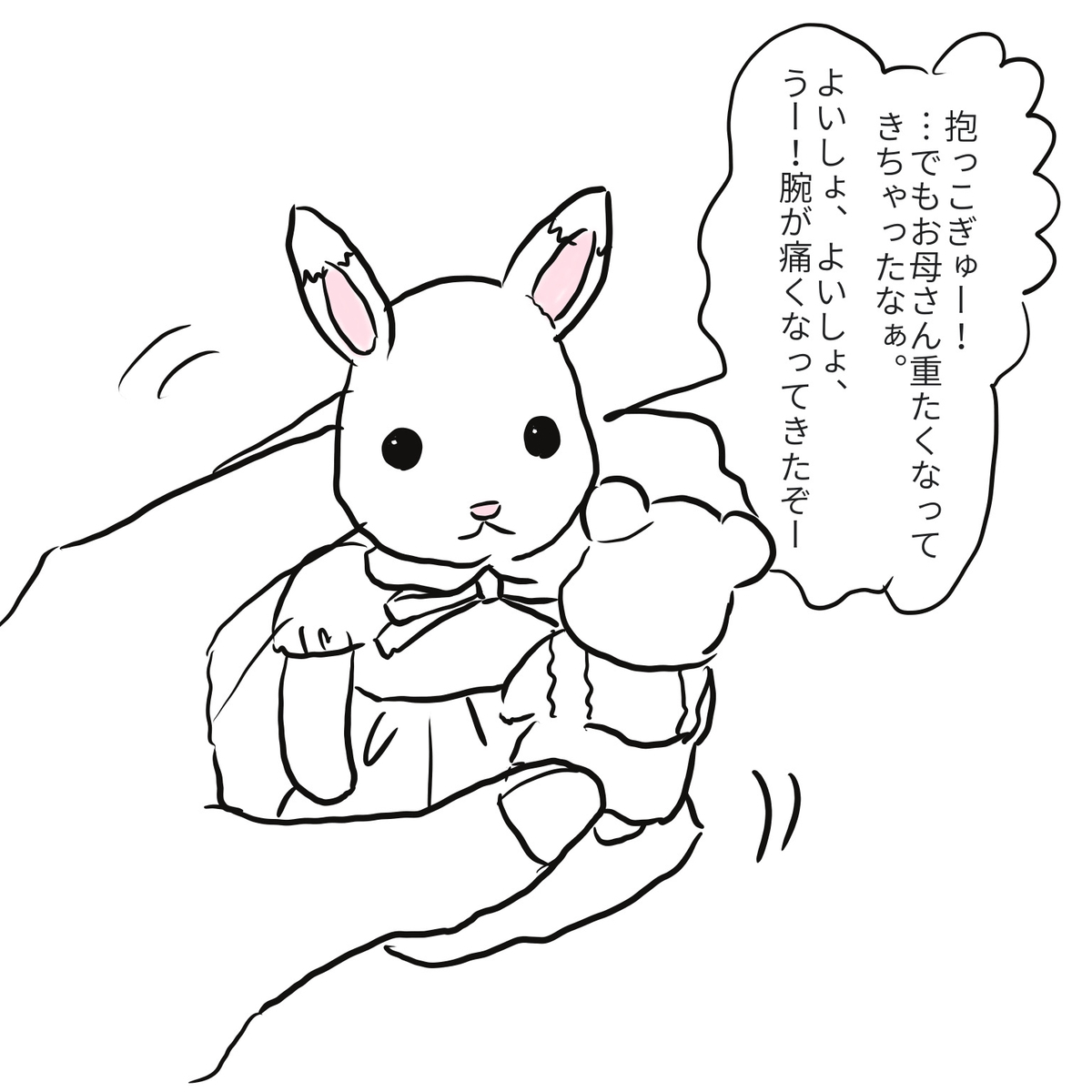 f:id:tarotaroko:20200410093909j:plain