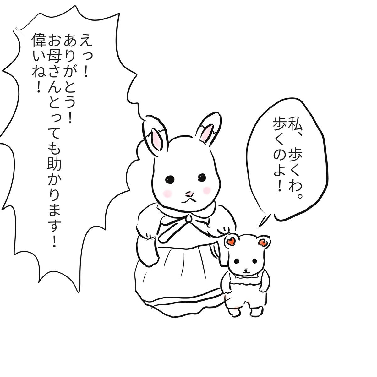 f:id:tarotaroko:20200410093922j:plain