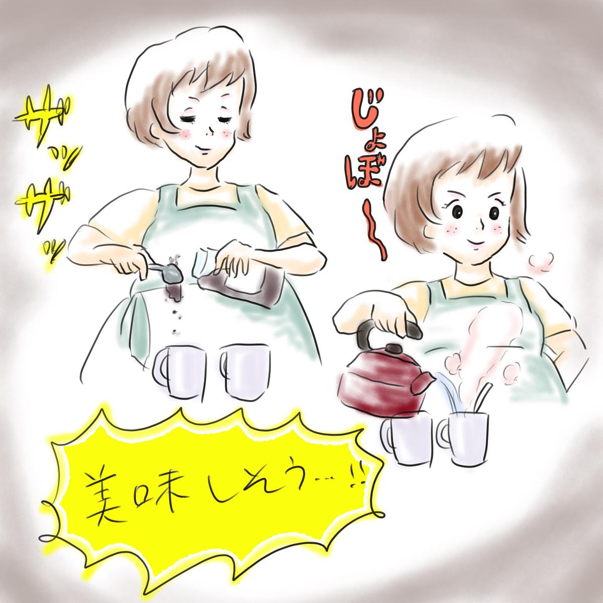 f:id:tarotaroko:20200501234927j:plain